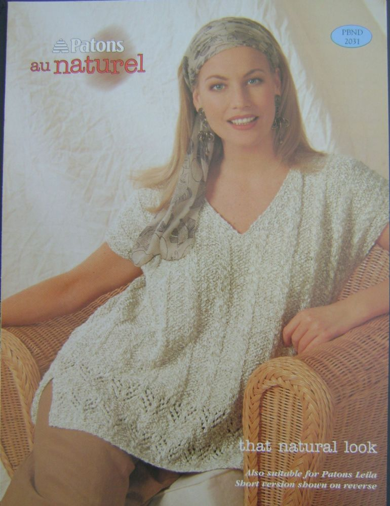 Patons Knitting Pattern 2031